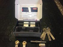 Cylindre haute sûreté système Bravus 1000 Pack Modular 2